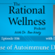 Autoimmunity with Dr. Hill